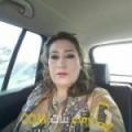 أنا يمنى من تونس 37 سنة مطلق(ة) و أبحث عن رجال ل التعارف