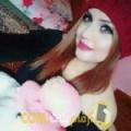 أنا نوار من ليبيا 32 سنة مطلق(ة) و أبحث عن رجال ل الزواج