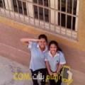 أنا أميمة من البحرين 20 سنة عازب(ة) و أبحث عن رجال ل الزواج