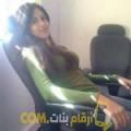 أنا نيلي من فلسطين 23 سنة عازب(ة) و أبحث عن رجال ل الصداقة