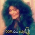 أنا خولة من اليمن 41 سنة مطلق(ة) و أبحث عن رجال ل الزواج