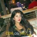 أنا رنيم من الجزائر 26 سنة عازب(ة) و أبحث عن رجال ل الدردشة