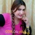 أنا ريم من سوريا 34 سنة مطلق(ة) و أبحث عن رجال ل الدردشة