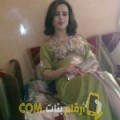 أنا رشيدة من عمان 22 سنة عازب(ة) و أبحث عن رجال ل الزواج