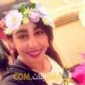 أنا ياسمين من الجزائر 24 سنة عازب(ة) و أبحث عن رجال ل الزواج