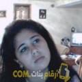 أنا جهينة من مصر 33 سنة مطلق(ة) و أبحث عن رجال ل المتعة