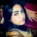 أنا نادين من قطر 28 سنة عازب(ة) و أبحث عن رجال ل التعارف