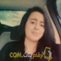 أنا دانية من مصر 22 سنة عازب(ة) و أبحث عن رجال ل الدردشة