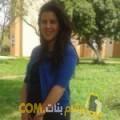 أنا علية من مصر 26 سنة عازب(ة) و أبحث عن رجال ل الزواج