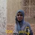 أنا عيدة من عمان 29 سنة عازب(ة) و أبحث عن رجال ل المتعة