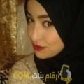 أنا علية من مصر 25 سنة عازب(ة) و أبحث عن رجال ل الحب