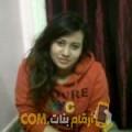 أنا وهيبة من اليمن 24 سنة عازب(ة) و أبحث عن رجال ل الزواج
