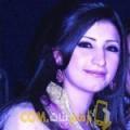 أنا فطومة من مصر 26 سنة عازب(ة) و أبحث عن رجال ل الحب