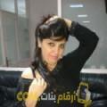 أنا دعاء من مصر 38 سنة مطلق(ة) و أبحث عن رجال ل الحب