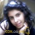 أنا نوال من فلسطين 25 سنة عازب(ة) و أبحث عن رجال ل المتعة