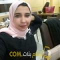 أنا كاميلية من عمان 27 سنة عازب(ة) و أبحث عن رجال ل التعارف