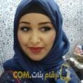 أنا هنودة من مصر 24 سنة عازب(ة) و أبحث عن رجال ل التعارف