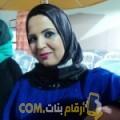 أنا مديحة من المغرب 33 سنة مطلق(ة) و أبحث عن رجال ل التعارف