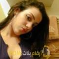 أنا أميرة من الكويت 29 سنة عازب(ة) و أبحث عن رجال ل الصداقة