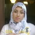 أنا آية من المغرب 25 سنة عازب(ة) و أبحث عن رجال ل الزواج