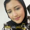 أنا راشة من اليمن 28 سنة عازب(ة) و أبحث عن رجال ل التعارف