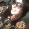 أنا هاجر من مصر 26 سنة عازب(ة) و أبحث عن رجال ل الحب