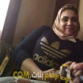 أنا سرية من ليبيا 24 سنة عازب(ة) و أبحث عن رجال ل التعارف