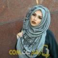 أنا رامة من لبنان 27 سنة عازب(ة) و أبحث عن رجال ل الزواج