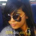 أنا سميحة من قطر 26 سنة عازب(ة) و أبحث عن رجال ل الحب