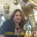 أنا دلال من عمان 32 سنة عازب(ة) و أبحث عن رجال ل الحب