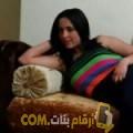 أنا تقوى من اليمن 31 سنة عازب(ة) و أبحث عن رجال ل الزواج
