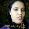 أنا نورة من السعودية 30 سنة عازب(ة) و أبحث عن رجال ل التعارف