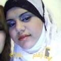 أنا نيمة من عمان 26 سنة عازب(ة) و أبحث عن رجال ل الصداقة