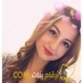 أنا سالي من ليبيا 26 سنة عازب(ة) و أبحث عن رجال ل الزواج