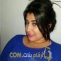أنا رانة من لبنان 29 سنة عازب(ة) و أبحث عن رجال ل المتعة