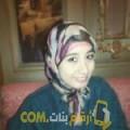أنا فوزية من قطر 26 سنة عازب(ة) و أبحث عن رجال ل الدردشة