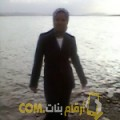 أنا سماح من المغرب 43 سنة مطلق(ة) و أبحث عن رجال ل الدردشة