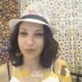 أنا حلوة من قطر 22 سنة عازب(ة) و أبحث عن رجال ل الدردشة