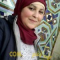 أنا نيرمين من المغرب 23 سنة عازب(ة) و أبحث عن رجال ل الصداقة