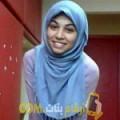 أنا ليالي من مصر 22 سنة عازب(ة) و أبحث عن رجال ل الصداقة