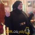 أنا لبنى من لبنان 38 سنة مطلق(ة) و أبحث عن رجال ل الصداقة