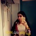 أنا زهرة من الكويت 26 سنة عازب(ة) و أبحث عن رجال ل الدردشة