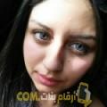 أنا يسرى من المغرب 24 سنة عازب(ة) و أبحث عن رجال ل الزواج