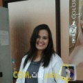أنا شامة من قطر 29 سنة عازب(ة) و أبحث عن رجال ل الزواج