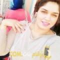 أنا حليمة من ليبيا 21 سنة عازب(ة) و أبحث عن رجال ل الحب