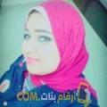 أنا حبيبة من ليبيا 25 سنة عازب(ة) و أبحث عن رجال ل الدردشة