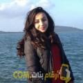 أنا عائشة من لبنان 26 سنة عازب(ة) و أبحث عن رجال ل المتعة