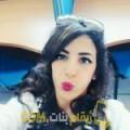 أنا نزهة من الجزائر 23 سنة عازب(ة) و أبحث عن رجال ل المتعة