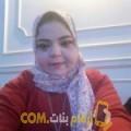 أنا نعمة من مصر 32 سنة عازب(ة) و أبحث عن رجال ل الحب
