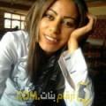 أنا كريمة من اليمن 31 سنة مطلق(ة) و أبحث عن رجال ل الزواج